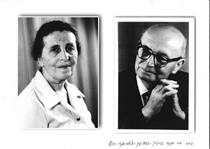 Shlomo Dov Goitein and wife